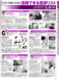 biteki10262.jpg