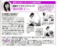 biteki1026cut.jpg