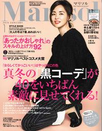 marisol201512.jpg