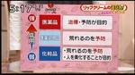 20160119-105025.JPG