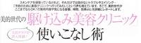 biteki_2.jpg
