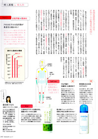 gahou02.jpg