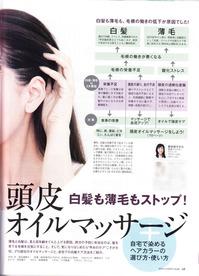 health04_08.jpg