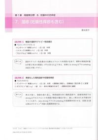 manual160502.jpg