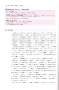 manual160504.jpg
