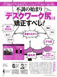 biteki2016_bijiri.jpg