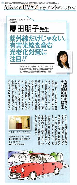 biteki_title01.jpg