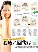 nikkeiw160502.jpg