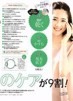 nikkeiw160503.jpg