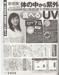 jyoseijishin1.jpg