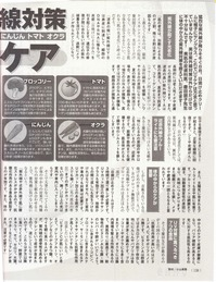 jyoseijishin2.jpg