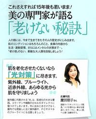 biteki1101_2.jpg
