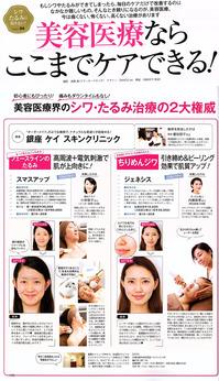 biteki1101_3.jpg