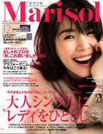 marisol12071.jpg