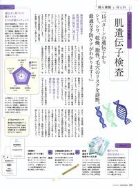 fujingahou201701.jpg
