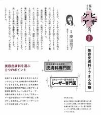 nagomi1612011.jpg