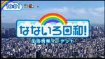 nanairo1.JPG