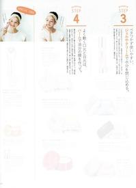 anan170526_14.jpg