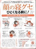 biteki_170702.jpg