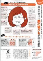 biteki_170703.jpg