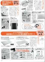 biteki_170705.jpg