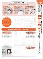 biteki_170706.jpg