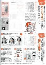 biteki_170707.jpg