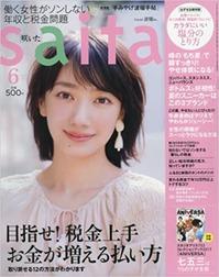 saita_000001.jpg