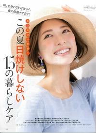 saita_000002.jpg