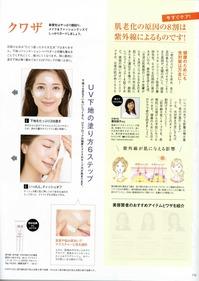 saita_000003.jpg