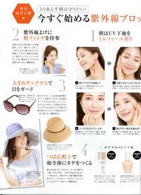 saita_000004.jpg