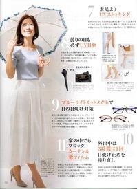 saita_000006.jpg