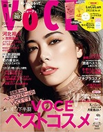 VoCE20180101.jpg