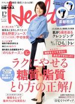 nikkeiH171101.jpg