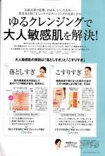 nikkeiH171102.jpg