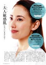 nikkeiH171105.jpg