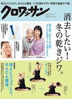 kuro_20171201.jpg