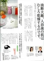 kuro_20171202.jpg