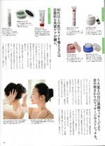 kuro_20171204.jpg