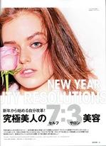 glitter2018012.jpg