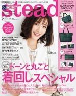 steady2018011.jpg