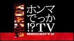 NTV2018031401.JPG
