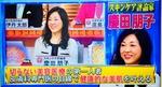 NTV2018031402.jpg