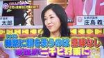 NTV2018031403.jpg
