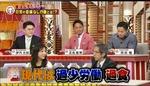 NTV2018031404.jpg