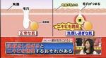 NTV2018031405.jpg