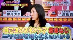 NTV2018031406.jpg