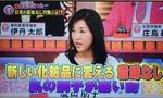 NTV2018031407.jpg