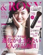 rosy20180501.jpg
