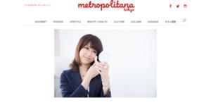 metoro_001.png